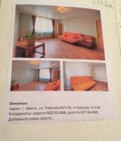 7) Airbnb'den bulduğum oda